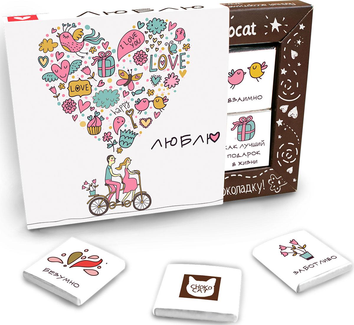 Chokocat Люблю молочный шоколад, 60 г chokocat с днем рождения темный шоколад 85 г