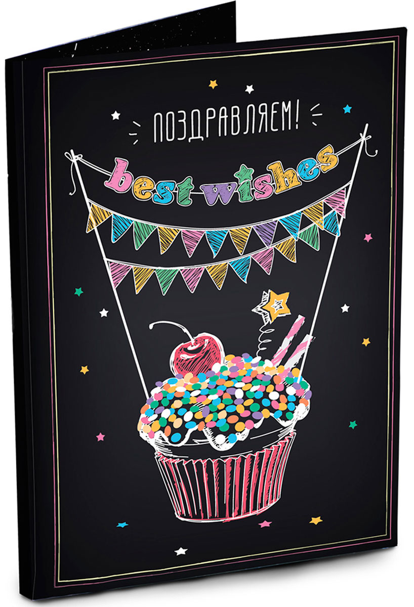 Chokocat Поздравляем открытка с шоколадом, 20 г chokocat спасибо молочный шоколад 60 г