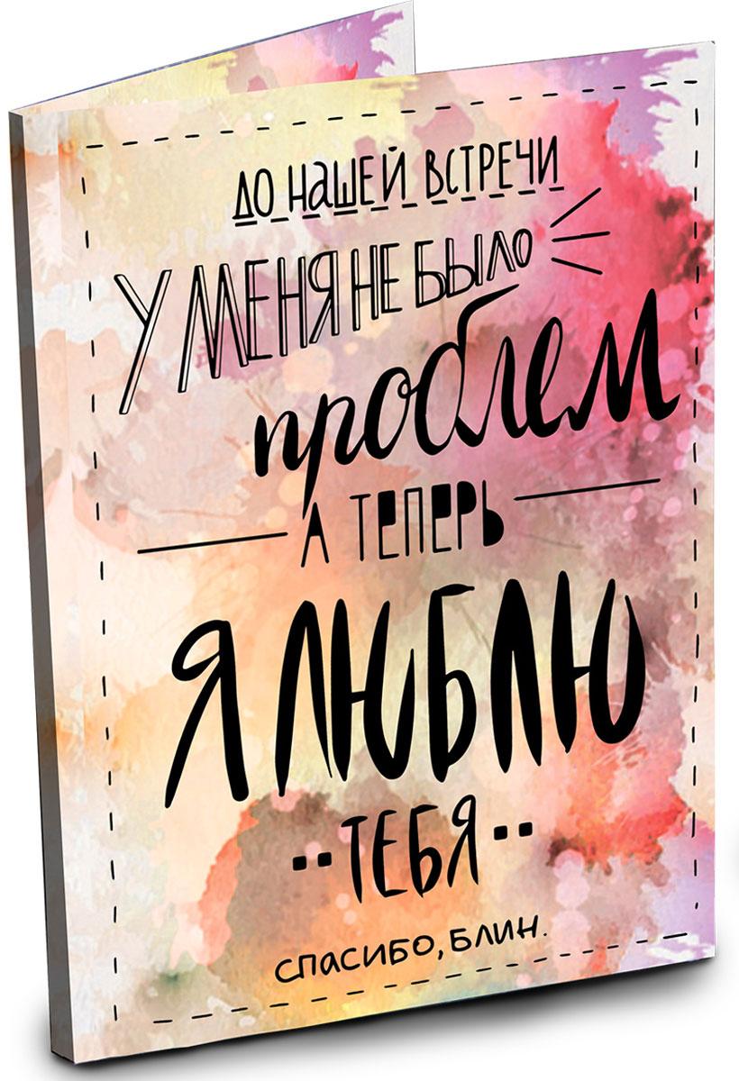 Chokocat Я люблю тебя открытка с шоколадом, 20 г chokocat мамочка открытка с шоколадом 20 г