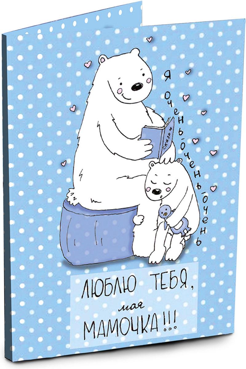 Chokocat Мамочка открытка с шоколадом, 20 г chokocat с днем рождения открытка с шоколадом 20 г