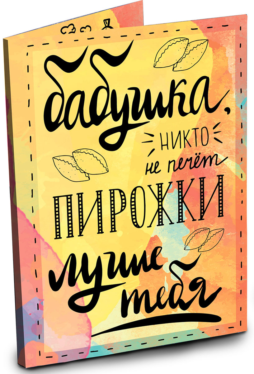 Chokocat Бабушке открытка с шоколадом, 20 г chokocat мамочка открытка с шоколадом 20 г