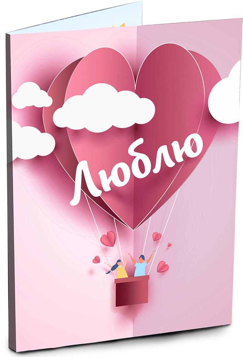 Chokocat Люблю открытка с шоколадом, 20 г chokocat спасибо молочный шоколад 60 г