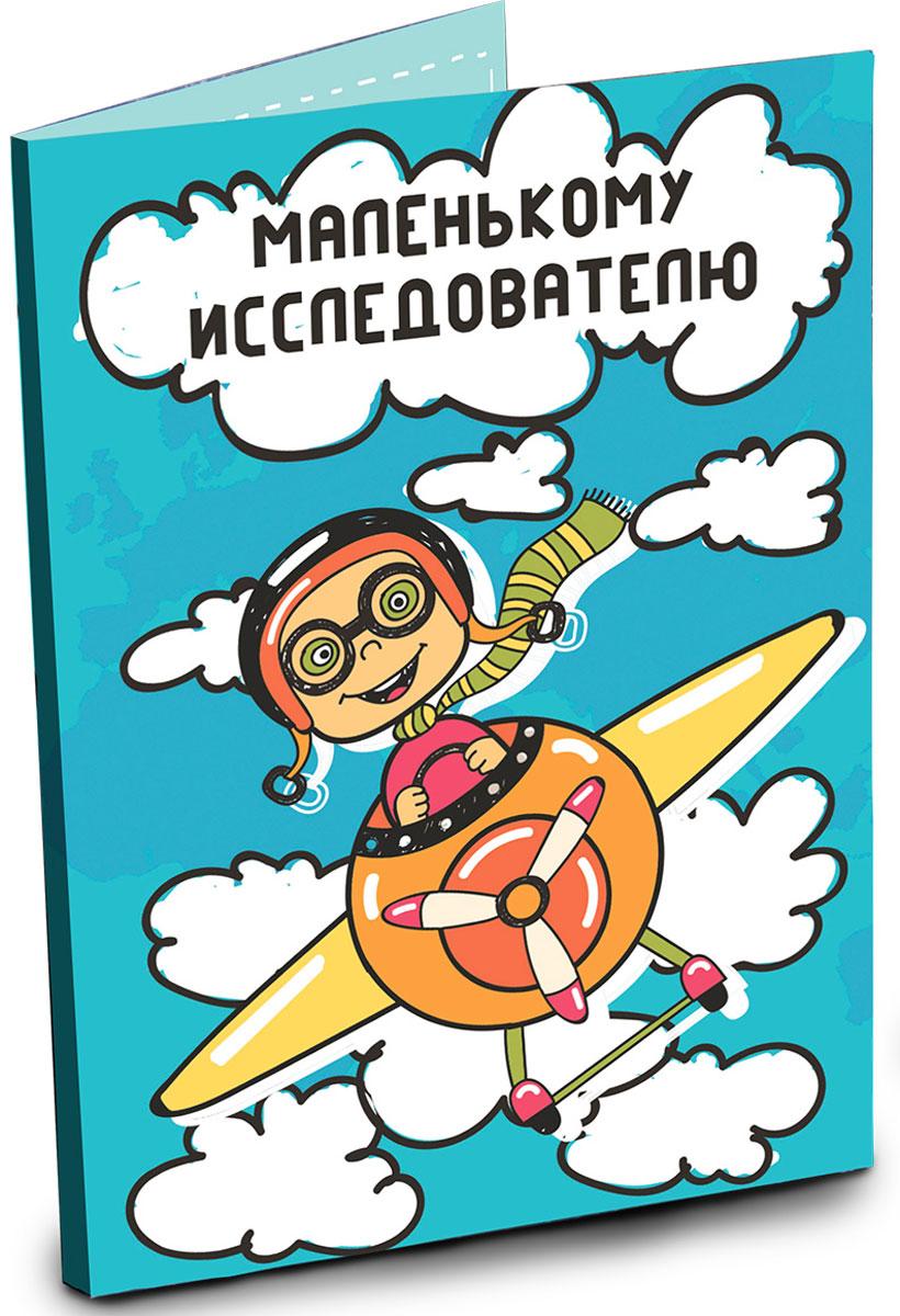 Chokocat Маленькому исследователю открытка с шоколадом, 20 г chokocat мамочка открытка с шоколадом 20 г