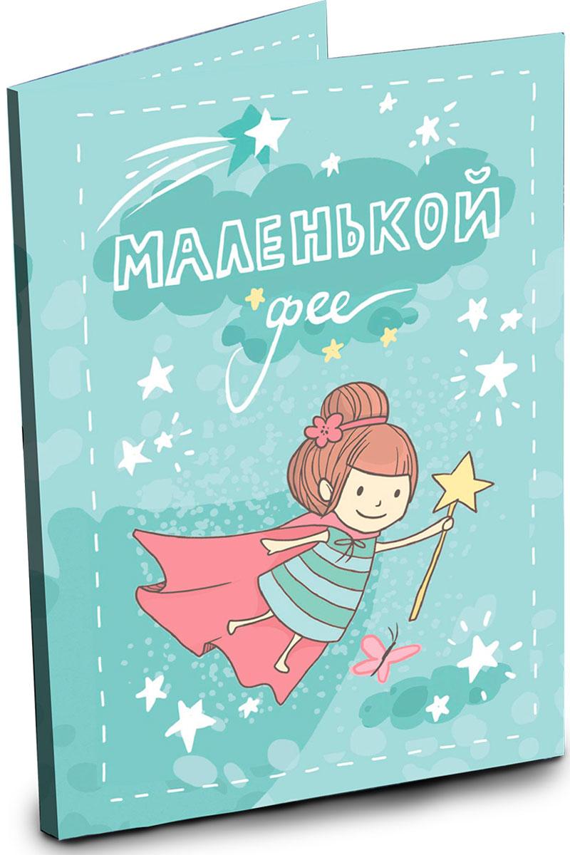 Chokocat Маленькой фее открытка с шоколадом, 20 г chokocat спасибо молочный шоколад 60 г