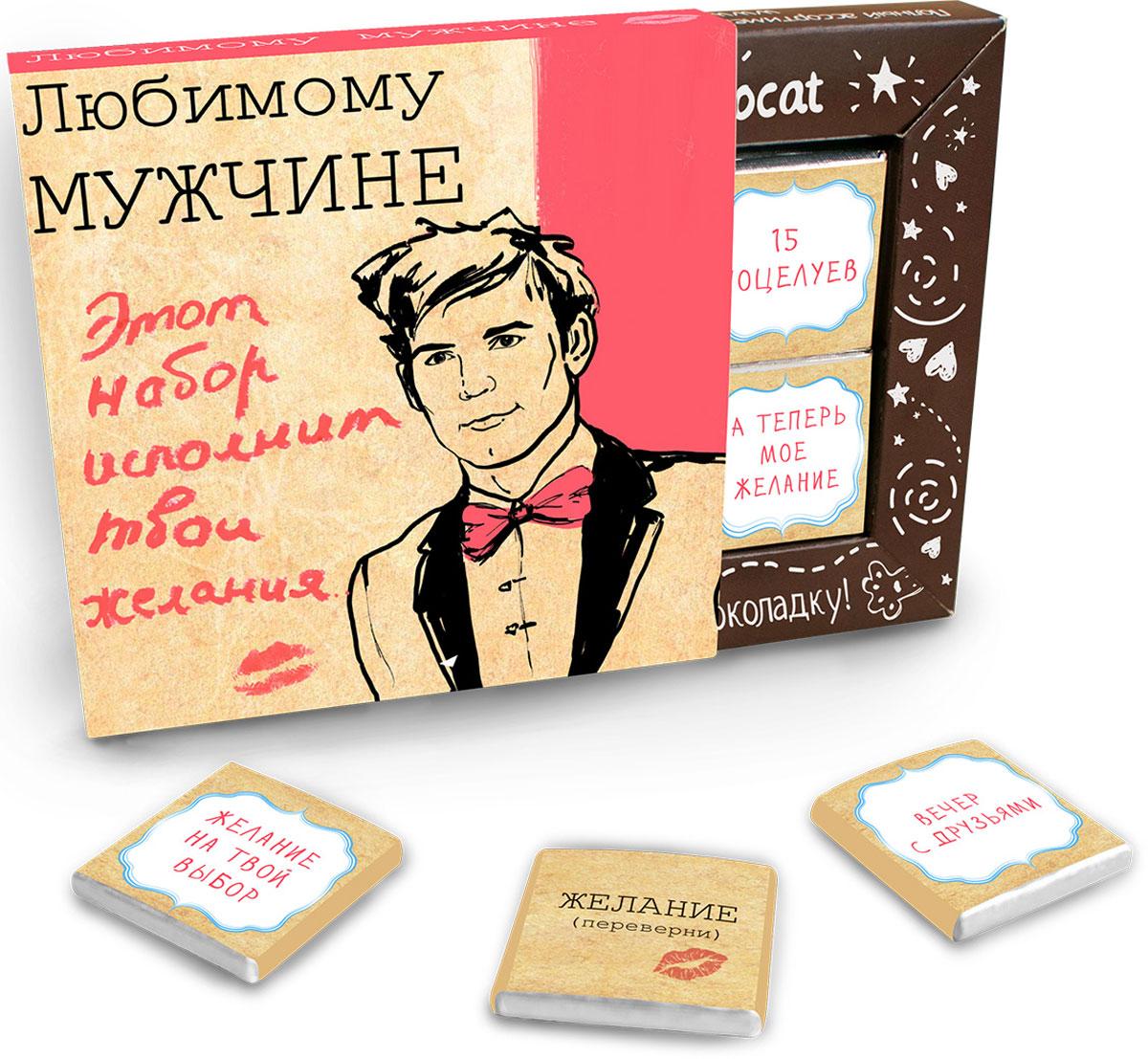 Chokocat Любимому Мужчине молочный шоколад, 60 гСТ052Шоколадный набор Любимому мужчине - выберите одну из 12 шоколадок, предъявите дарителю и наслаждайтесь исполнением желания! Набор из 12 молочных шоколадок высшего сорта, каждая из которых завернута в оригинальную этикетку с иллюстрацией и надписью - станет прекрасным дополнением к подарку или же самостоятельным подарком.