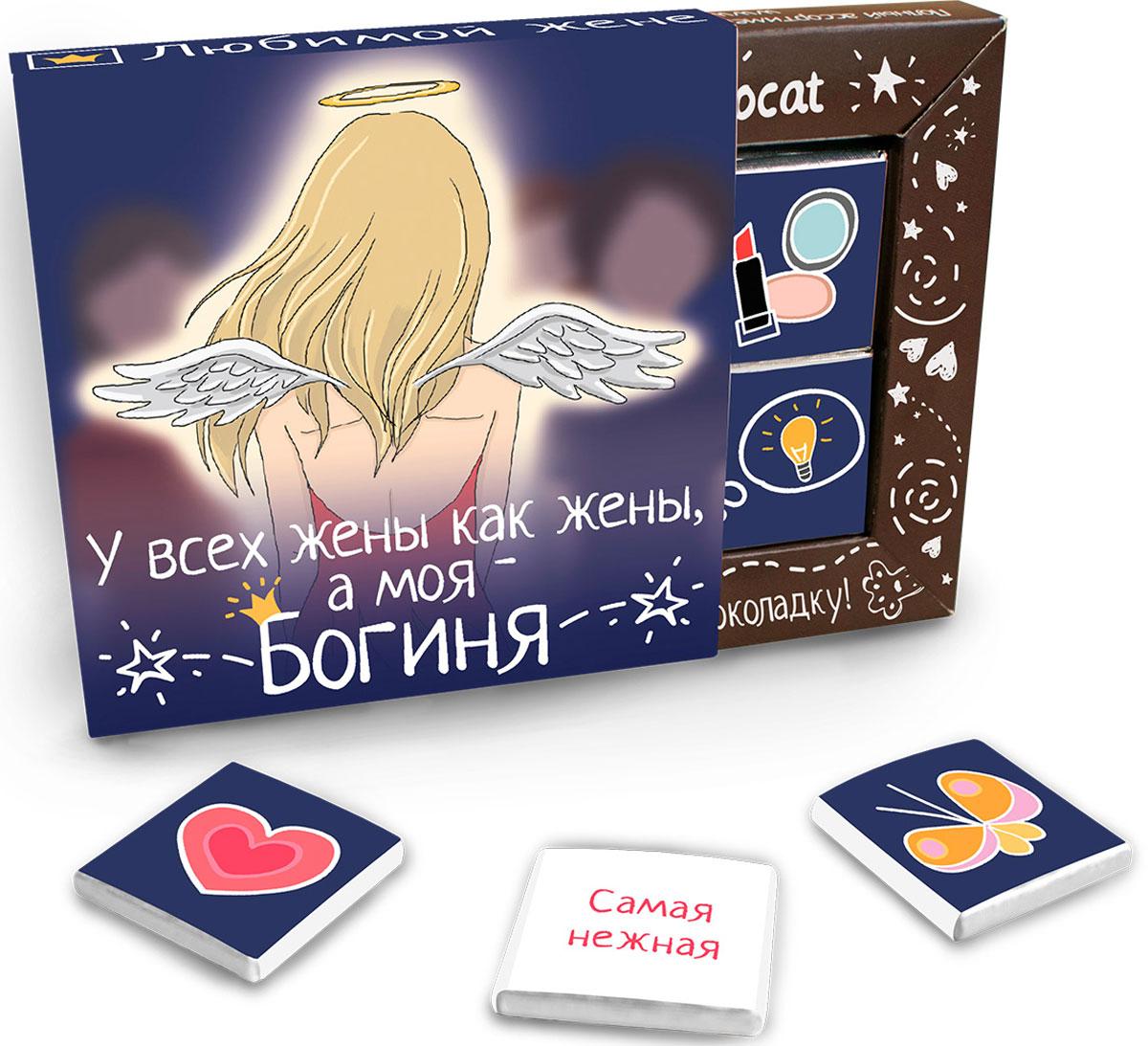 Chokocat Любимой жене молочный шоколад, 60 г chokocat календарь зимние забавы молочный шоколад 75 г