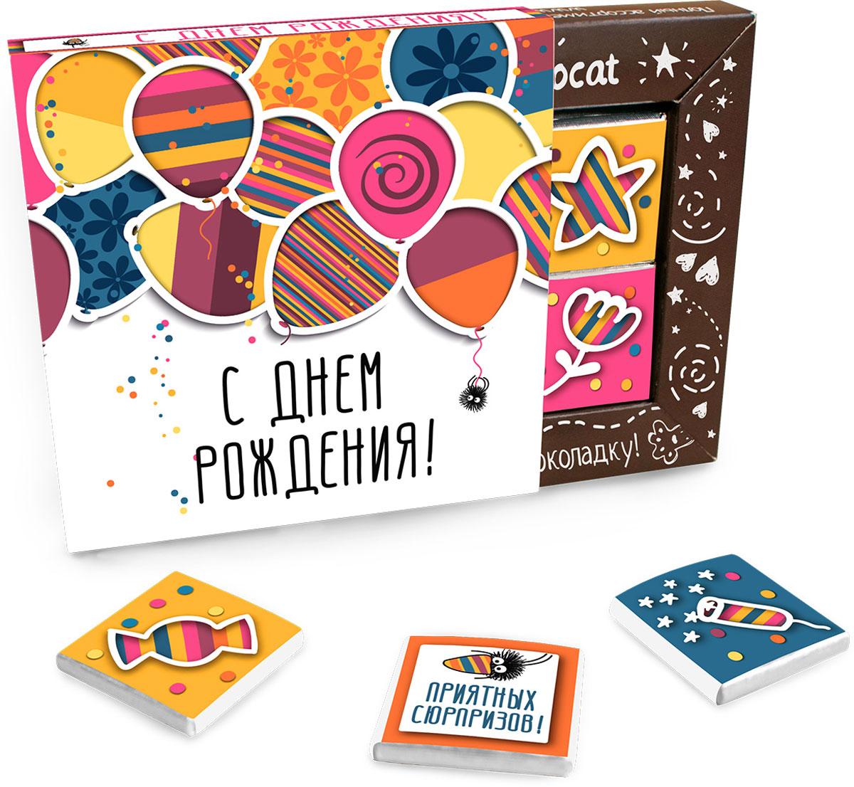 Chokocat С днем рождения молочный шоколад, 60 г. 774573 chokocat календарь зимние забавы молочный шоколад 75 г