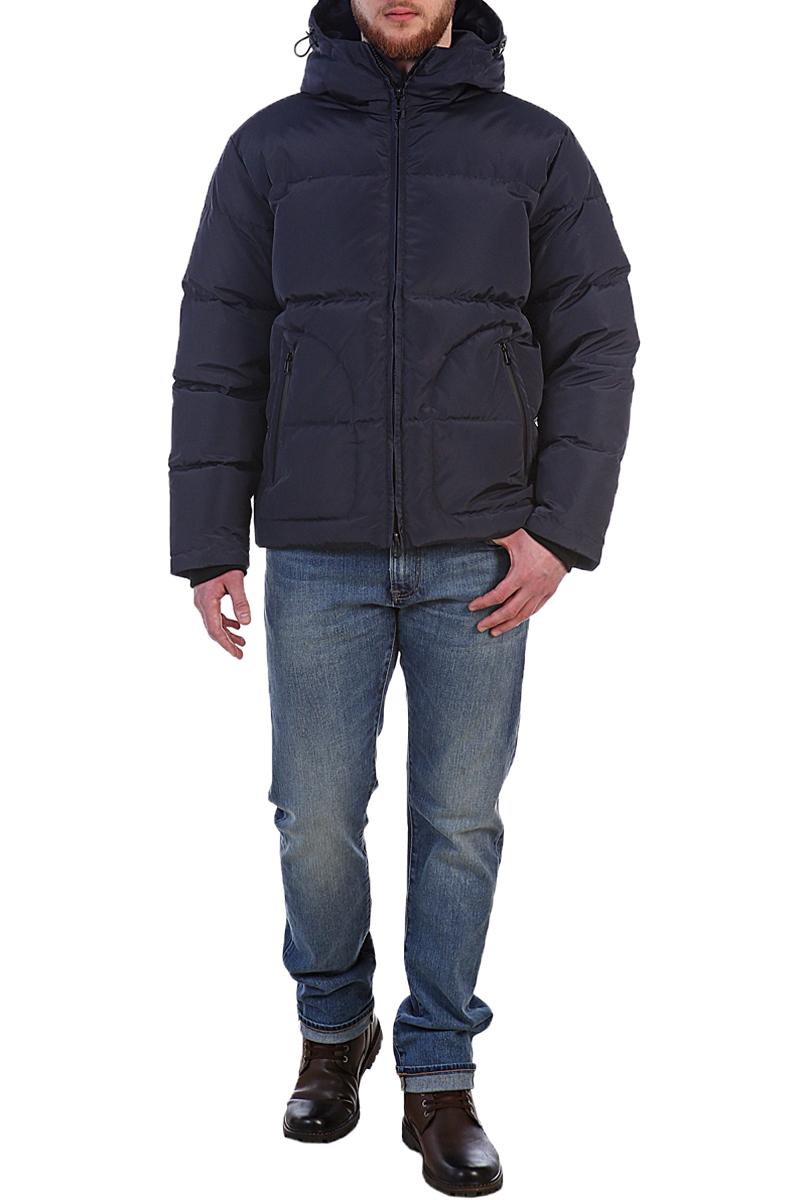 Пуховик мужской Xaska, цвет: темно-синий. 17709. Размер 5017709_NightКуртка пуховая короткая выполнена из высококачественного материала. Модель с несъемным капюшоном застегивается на застежку-молнию. Капюшон регулируется с помощью шнурка со стопперами. Регулировка по низу куртки. Спереди расположены карманы.