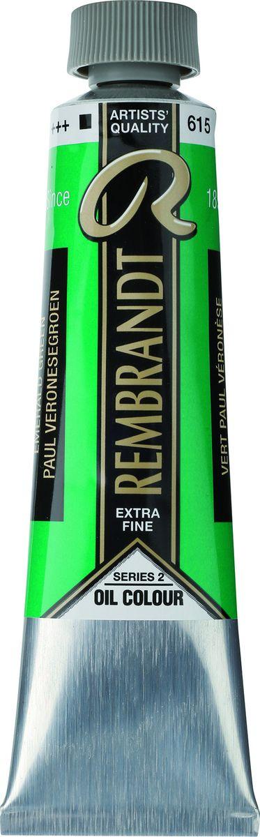 Royal Talens Краска масляная Rembrandt цвет 615 Зеленый изумрудный 40 мл