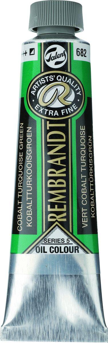 Royal Talens Краска масляная Rembrandt цвет 682 Кобальт бирюзово-зеленый 40 мл01056822Масляные краски Rembrandt – это профессиональные краски исключительно высокого качества и традиций производства с 1899 г. Благодаря высокой концентрации натурального пигмента достигается чистота, насыщенность и глубина цвета. Широкая цветовая палитра и отличный баланс укрывистых и прозрачных оттенков позволят воплотить любые замыслы художника. Работы, написанные масляными красками Rembrandt, на долгие годы сохранят свое великолепие, а цвета не потускнеют и не потеряют интенсивности.Уровень Artist. Основные характеристики:Оптимальная интенсивность цвета с высокой концентрацией пигмента (не содержит наполнителей)Максимальная светостойкость (гарантия сохранения цвета у большинства оттенков – 100 лет)Единая степень вязкостиПалитра из 120 цветов
