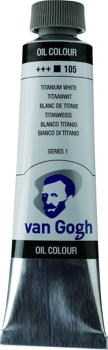 Royal Talens Краска масляная Van Gogh цвет 105 Белила титановые 40 мл02051053Масляные краски Van Gogh – это современная линейка ярких и насыщенных оттенков с высоким содержанием пигмента. Все краски обладают одинаковой степенью плотности, прекрасно смешиваются между собой, с ними легко работать. Цветовой диапазон включает как укрывистые, так и прозрачные краски, что позволяет создать эффект глубины картины. Основные характеристики:-Высокое содержание пигментов.-Светостойкие (гарантия сохранения цвета у большинства оттенков - 100 лет).-Яркие, интенсивные оттенки.-Равномерная степень блеска и плотности цветов. -Палитра из 66 цветов.