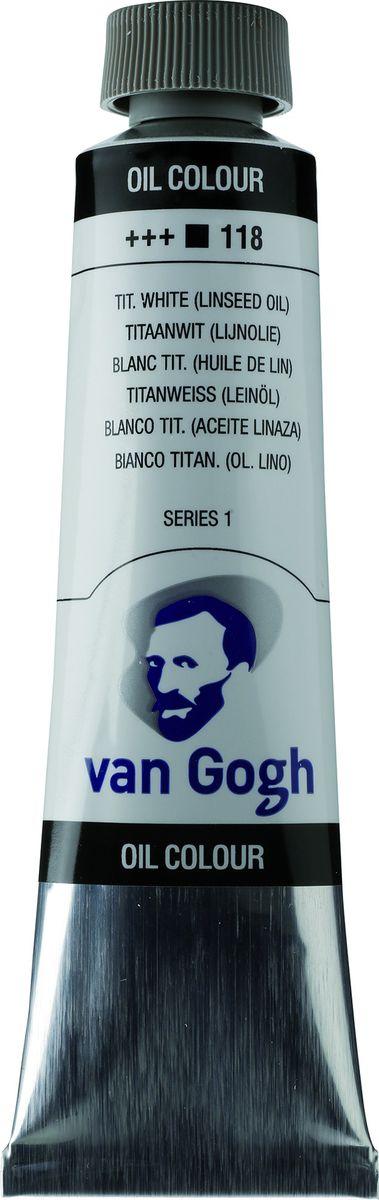 Royal Talens Краска масляная Van Gogh цвет 118 Белила титановые 40 мл02051183Масляные краски Van Gogh – это современная линейка ярких и насыщенных оттенков с высоким содержанием пигмента. Все краски обладают одинаковой степенью плотности, прекрасно смешиваются между собой, с ними легко работать. Цветовой диапазон включает как укрывистые, так и прозрачные краски, что позволяет создать эффект глубины картины. Основные характеристики:-Высокое содержание пигментов.-Светостойкие (гарантия сохранения цвета у большинства оттенков - 100 лет).-Яркие, интенсивные оттенки.-Равномерная степень блеска и плотности цветов. -Палитра из 66 цветов.
