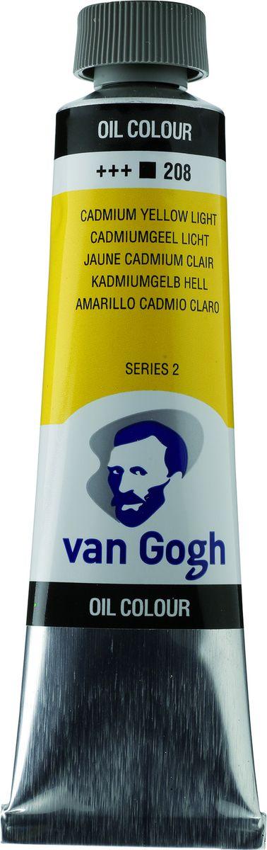 Royal Talens Краска масляная Van Gogh цвет 208 Кадмий желтый светлый 40 мл02052083Масляные краски Van Gogh – это современная линейка ярких и насыщенных оттенков с высоким содержанием пигмента. Все краски обладают одинаковой степенью плотности, прекрасно смешиваются между собой, с ними легко работать. Цветовой диапазон включает как укрывистые, так и прозрачные краски, что позволяет создать эффект глубины картины. Основные характеристики:-Высокое содержание пигментов.-Светостойкие (гарантия сохранения цвета у большинства оттенков - 100 лет).-Яркие, интенсивные оттенки.-Равномерная степень блеска и плотности цветов. -Палитра из 66 цветов.