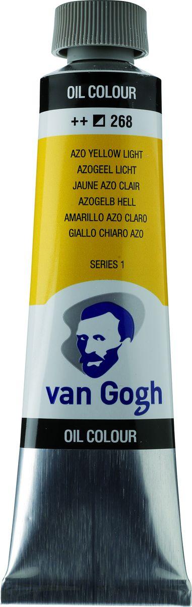 Royal Talens Краска масляная Van Gogh цвет 268 Желтый светлый АЗО 40 мл02052683Масляные краски Van Gogh – это современная линейка ярких и насыщенных оттенков с высоким содержанием пигмента. Все краски обладают одинаковой степенью плотности, прекрасно смешиваются между собой, с ними легко работать. Цветовой диапазон включает как укрывистые так и прозрачные краски, что позволяет создать эффект глубины картины.Основные характеристики:Высокое содержание пигментовСветостойкие (гарантия сохранения цвета у большинства оттенков - 100 лет)Яркие, интенсивные оттенкиРавномерная степень блеска и плотности цветов Палитра из 66 цветов