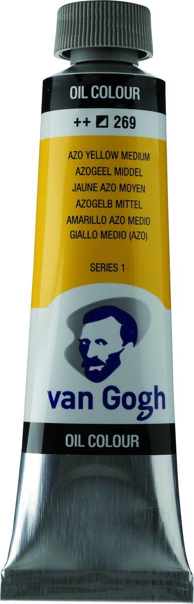 Royal Talens Краска масляная Van Gogh цвет 269 Желтый средний АЗО 40 мл02052693Масляные краски Van Gogh – это современная линейка ярких и насыщенных оттенков с высоким содержанием пигмента. Все краски обладают одинаковой степенью плотности, прекрасно смешиваются между собой, с ними легко работать. Цветовой диапазон включает как укрывистые так и прозрачные краски, что позволяет создать эффект глубины картины.Основные характеристики:Высокое содержание пигментовСветостойкие (гарантия сохранения цвета у большинства оттенков - 100 лет)Яркие, интенсивные оттенкиРавномерная степень блеска и плотности цветов Палитра из 66 цветов