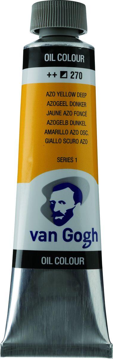 Royal Talens Краска масляная Van Gogh цвет 270 Желтый насыщенный АЗО 40 мл02052703Масляные краски Van Gogh – это современная линейка ярких и насыщенных оттенков с высоким содержанием пигмента. Все краски обладают одинаковой степенью плотности, прекрасно смешиваются между собой, с ними легко работать. Цветовой диапазон включает как укрывистые так и прозрачные краски, что позволяет создать эффект глубины картины.Основные характеристики:Высокое содержание пигментовСветостойкие (гарантия сохранения цвета у большинства оттенков - 100 лет)Яркие, интенсивные оттенкиРавномерная степень блеска и плотности цветов Палитра из 66 цветов