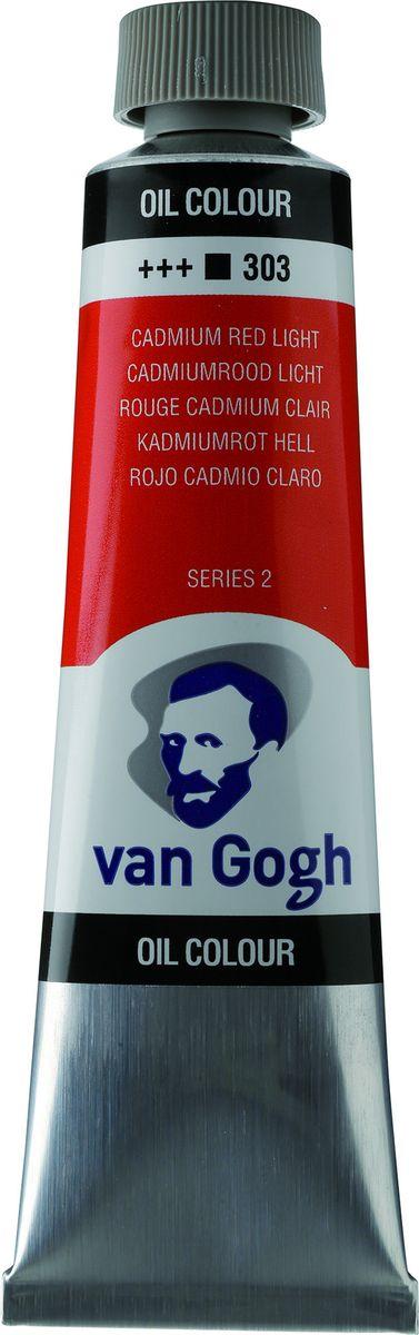 Royal Talens Краска масляная Van Gogh цвет 303 Кадмий красный светлый 40 мл02053033Масляные краски Van Gogh – это современная линейка ярких и насыщенных оттенков с высоким содержанием пигмента. Все краски обладают одинаковой степенью плотности, прекрасно смешиваются между собой, с ними легко работать. Цветовой диапазон включает как укрывистые так и прозрачные краски, что позволяет создать эффект глубины картины.Основные характеристики:Высокое содержание пигментовСветостойкие (гарантия сохранения цвета у большинства оттенков - 100 лет)Яркие, интенсивные оттенкиРавномерная степень блеска и плотности цветов Палитра из 66 цветов