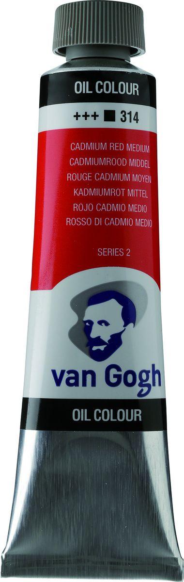 Royal Talens Краска масляная Van Gogh цвет 314 Кадмий красный светлый 40 мл02053143Масляные краски Van Gogh – это современная линейка ярких и насыщенных оттенков с высоким содержанием пигмента. Все краски обладают одинаковой степенью плотности, прекрасно смешиваются между собой, с ними легко работать. Цветовой диапазон включает как укрывистые, так и прозрачные краски, что позволяет создать эффект глубины картины. Основные характеристики:-Высокое содержание пигментов.-Светостойкие (гарантия сохранения цвета у большинства оттенков - 100 лет).-Яркие, интенсивные оттенки.-Равномерная степень блеска и плотности цветов. -Палитра из 66 цветов.