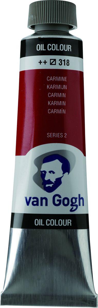 Royal Talens Краска масляная Van Gogh цвет 318 Карминовый 40 мл579013Масляные краски Van Gogh – это современная линейка ярких и насыщенных оттенков с высоким содержанием пигмента. Все краски обладают одинаковой степенью плотности, прекрасно смешиваются между собой, с ними легко работать. Цветовой диапазон включает как укрывистые, так и прозрачные краски, что позволяет создать эффект глубины картины. Основные характеристики:-Высокое содержание пигментов.-Светостойкие (гарантия сохранения цвета у большинства оттенков - 100 лет).-Яркие, интенсивные оттенки.-Равномерная степень блеска и плотности цветов. -Палитра из 66 цветов.