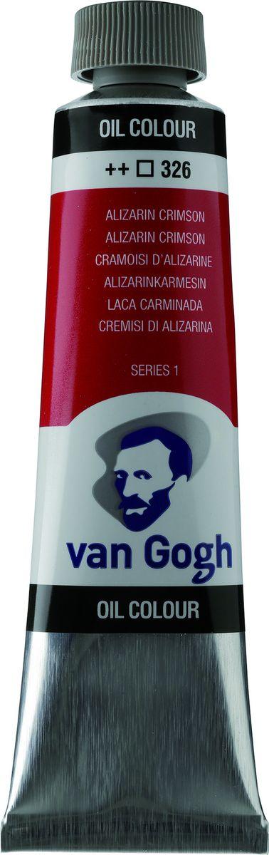 Royal Talens Краска масляная Van Gogh цвет 326 Красный ализариновый 40 мл02053263Масляные краски Van Gogh – это современная линейка ярких и насыщенных оттенков с высоким содержанием пигмента. Все краски обладают одинаковой степенью плотности, прекрасно смешиваются между собой, с ними легко работать. Цветовой диапазон включает как укрывистые, так и прозрачные краски, что позволяет создать эффект глубины картины. Основные характеристики:-Высокое содержание пигментов.-Светостойкие (гарантия сохранения цвета у большинства оттенков - 100 лет).-Яркие, интенсивные оттенки.-Равномерная степень блеска и плотности цветов. -Палитра из 66 цветов.