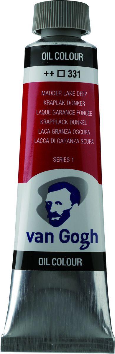 Royal Talens Краска масляная Van Gogh цвет 331 Краплак насыщенный 40 мл02053313Масляные краски Van Gogh – это современная линейка ярких и насыщенных оттенков с высоким содержанием пигмента. Все краски обладают одинаковой степенью плотности, прекрасно смешиваются между собой, с ними легко работать. Цветовой диапазон включает как укрывистые, так и прозрачные краски, что позволяет создать эффект глубины картины. Основные характеристики:-Высокое содержание пигментов.-Светостойкие (гарантия сохранения цвета у большинства оттенков - 100 лет).-Яркие, интенсивные оттенки.-Равномерная степень блеска и плотности цветов. -Палитра из 66 цветов.