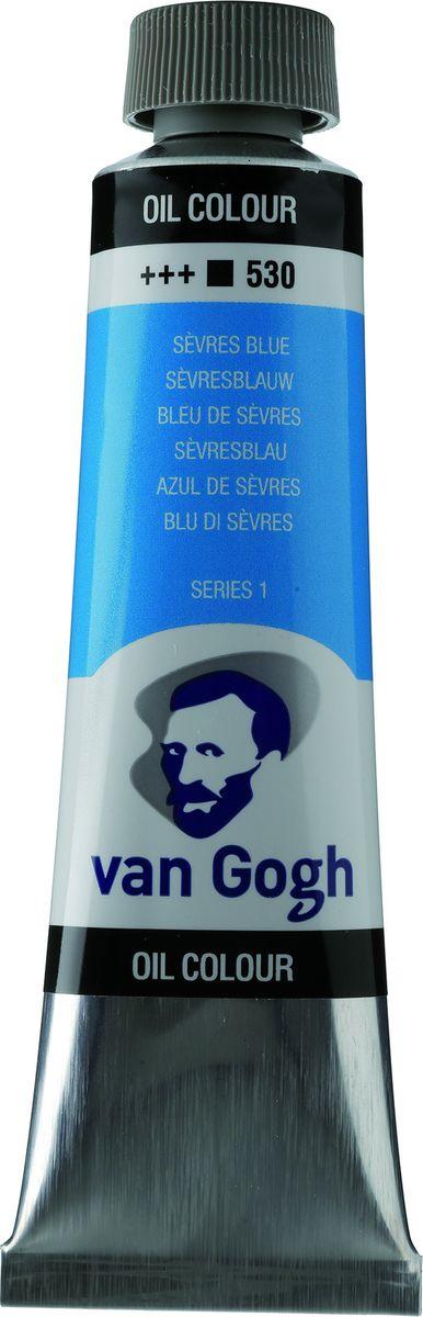 Royal Talens Краска масляная Van Gogh цвет 530 Синий севрский 40 мл02055303Масляные краски Van Gogh – это современная линейка ярких и насыщенных оттенков с высоким содержанием пигмента. Все краски обладают одинаковой степенью плотности, прекрасно смешиваются между собой, с ними легко работать. Цветовой диапазон включает как укрывистые так и прозрачные краски, что позволяет создать эффект глубины картины.Основные характеристики:Высокое содержание пигментовСветостойкие (гарантия сохранения цвета у большинства оттенков - 100 лет)Яркие, интенсивные оттенкиРавномерная степень блеска и плотности цветов Палитра из 66 цветов