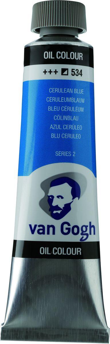 Royal Talens Краска масляная Van Gogh цвет 534 Лазурно-синий 40 мл02055343Масляные краски Van Gogh – это современная линейка ярких и насыщенных оттенков с высоким содержанием пигмента. Все краски обладают одинаковой степенью плотности, прекрасно смешиваются между собой, с ними легко работать. Цветовой диапазон включает как укрывистые так и прозрачные краски, что позволяет создать эффект глубины картины.Основные характеристики:Высокое содержание пигментовСветостойкие (гарантия сохранения цвета у большинства оттенков - 100 лет)Яркие, интенсивные оттенкиРавномерная степень блеска и плотности цветов Палитра из 66 цветов