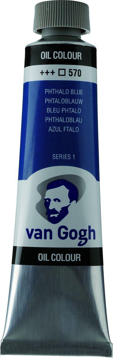Royal Talens Краска масляная Van Gogh цвет 570 Синий фталоцианин 40 мл02055703Масляные краски Van Gogh – это современная линейка ярких и насыщенных оттенков с высоким содержанием пигмента. Все краски обладают одинаковой степенью плотности, прекрасно смешиваются между собой, с ними легко работать. Цветовой диапазон включает как укрывистые, так и прозрачные краски, что позволяет создать эффект глубины картины. Основные характеристики:-Высокое содержание пигментов.-Светостойкие (гарантия сохранения цвета у большинства оттенков - 100 лет).-Яркие, интенсивные оттенки.-Равномерная степень блеска и плотности цветов. -Палитра из 66 цветов.