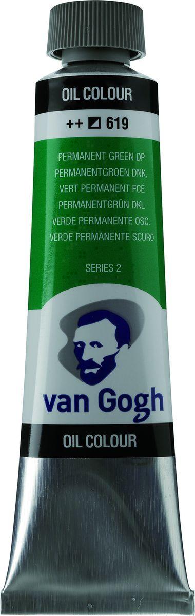 Royal Talens Краска масляная Van Gogh цвет 619 Зеленый насыщенный устойчивый 40 мл02056193Масляные краски Van Gogh – это современная линейка ярких и насыщенных оттенков с высоким содержанием пигмента. Все краски обладают одинаковой степенью плотности, прекрасно смешиваются между собой, с ними легко работать. Цветовой диапазон включает как укрывистые, так и прозрачные краски, что позволяет создать эффект глубины картины. Основные характеристики:-Высокое содержание пигментов.-Светостойкие (гарантия сохранения цвета у большинства оттенков - 100 лет).-Яркие, интенсивные оттенки.-Равномерная степень блеска и плотности цветов. -Палитра из 66 цветов.