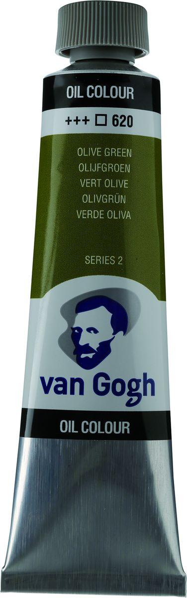 Royal Talens Краска масляная Van Gogh цвет 620 Зеленый оливковый 40 мл02056203Масляные краски Van Gogh – это современная линейка ярких и насыщенных оттенков с высоким содержанием пигмента. Все краски обладают одинаковой степенью плотности, прекрасно смешиваются между собой, с ними легко работать. Цветовой диапазон включает как укрывистые, так и прозрачные краски, что позволяет создать эффект глубины картины. Основные характеристики:-Высокое содержание пигментов.-Светостойкие (гарантия сохранения цвета у большинства оттенков - 100 лет).-Яркие, интенсивные оттенки.-Равномерная степень блеска и плотности цветов. -Палитра из 66 цветов.