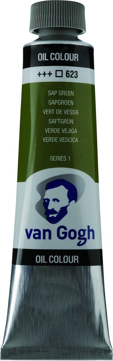 Royal Talens Краска масляная Van Gogh цвет 623 Зеленый травяной 40 мл02056233Масляные краски Van Gogh – это современная линейка ярких и насыщенных оттенков с высоким содержанием пигмента. Все краски обладают одинаковой степенью плотности, прекрасно смешиваются между собой, с ними легко работать. Цветовой диапазон включает как укрывистые, так и прозрачные краски, что позволяет создать эффект глубины картины. Основные характеристики:-Высокое содержание пигментов.-Светостойкие (гарантия сохранения цвета у большинства оттенков - 100 лет).-Яркие, интенсивные оттенки.-Равномерная степень блеска и плотности цветов. -Палитра из 66 цветов.