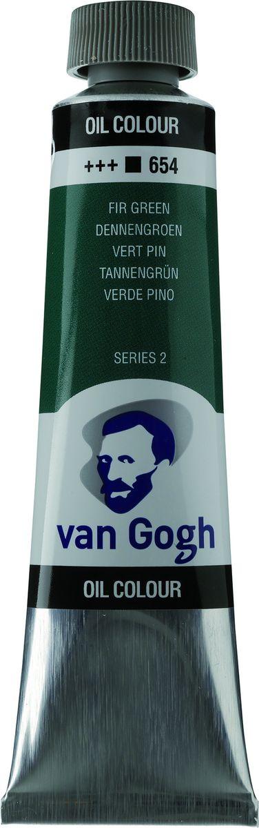 Royal Talens Краска масляная Van Gogh цвет 654 Зеленый еловый 40 мл02043Масляные краски Van Gogh – это современная линейка ярких и насыщенных оттенков с высоким содержанием пигмента. Все краски обладают одинаковой степенью плотности, прекрасно смешиваются между собой, с ними легко работать. Цветовой диапазон включает как укрывистые так и прозрачные краски, что позволяет создать эффект глубины картины.Основные характеристики:Высокое содержание пигментовСветостойкие (гарантия сохранения цвета у большинства оттенков - 100 лет)Яркие, интенсивные оттенкиРавномерная степень блеска и плотности цветов Палитра из 66 цветов