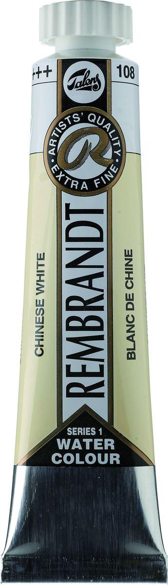Royal Talens Акварель Rembrandt цвет 108 Белила китайские 20 мл05041080Акварельные краски Rembrandt – это профессиональная акварель, обладающая всеми качествами, которые необходимы современным художникам. Каждый цвет состоит лишь из одного сконцентрированного пигмента и гуммиарабика (аравийской камеди), созданного по уникальной технологии. Краски отличаются высокой степенью светостойкости, прозрачности, обеспечивают отличную цветопередачу. Акварель Rembrandt хорошо ложится на бумагу, позволяя художнику контролировать расход краски с любой сложной фактурой.Уровень Artist.