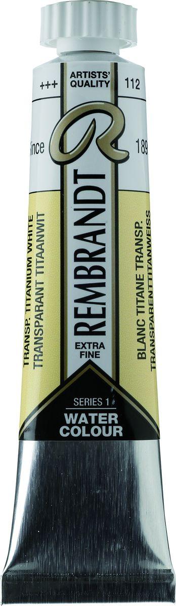 Royal Talens Акварель Rembrandt цвет 112 Белила титановые прозрачные 20 мл05041120Акварельные краски Rembrandt – это профессиональная акварель, обладающая всеми качествами, которые необходимы современным художникам. Каждый цвет состоит лишь из одного сконцентрированного пигмента и гуммиарабика (аравийской камеди), созданного по уникальной технологии. Краски отличаются высокой степенью светостойкости, прозрачности, обеспечивают отличную цветопередачу. Акварель Rembrandt хорошо ложится на бумагу, позволяя художнику контролировать расход краски с любой сложной фактурой.Уровень Artist.