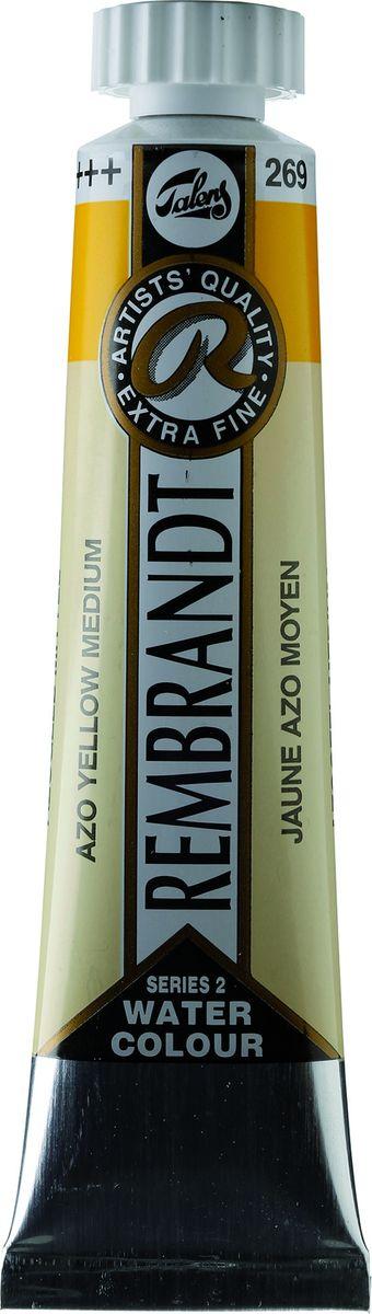 Royal Talens Акварель Rembrandt цвет 269 Желтый средний АЗО 20 мл05042690Акварельные краски Rembrandt – это профессиональная акварель, обладающая всеми качествами, которые необходимы современным художникам. Каждый цвет состоит лишь из одного сконцентрированного пигмента и гуммиарабика (аравийской камеди), созданного по уникальной технологии. Краски отличаются высокой степенью светостойкости, прозрачности, обеспечивают отличную цветопередачу.Акварель Rembrandt хорошо ложится на бумагу, позволяя художнику контролировать расход краски с любой сложной фактурой. Уровень Artist.