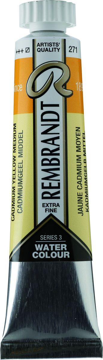 Royal Talens Акварель Rembrandt цвет 271 Кадмий желтый средний 20 мл05042710Акварельные краски Rembrandt – это профессиональная акварель, обладающая всеми качествами, которые необходимы современным художникам. Каждый цвет состоит лишь из одного сконцентрированного пигмента и гуммиарабика (аравийской камеди), созданного по уникальной технологии. Краски отличаются высокой степенью светостойкости, прозрачности, обеспечивают отличную цветопередачу. Акварель Rembrandt хорошо ложится на бумагу, позволяя художнику контролировать расход краски с любой сложной фактурой.Уровень Artist.