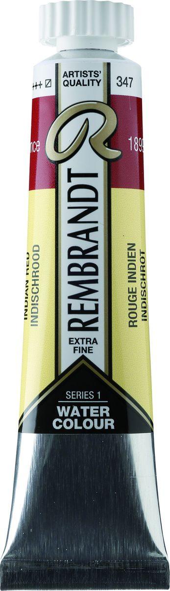 Royal Talens Акварель Rembrandt цвет 347 Красный индийский 20 мл05043470Акварельные краски Rembrandt – это профессиональная акварель, обладающая всеми качествами, которые необходимы современным художникам. Каждый цвет состоит лишь из одного сконцентрированного пигмента и гуммиарабика (аравийской камеди), созданного по уникальной технологии. Краски отличаются высокой степенью светостойкости, прозрачности, обеспечивают отличную цветопередачу. Акварель Rembrandt хорошо ложится на бумагу, позволяя художнику контролировать расход краски с любой сложной фактурой.Уровень Artist.