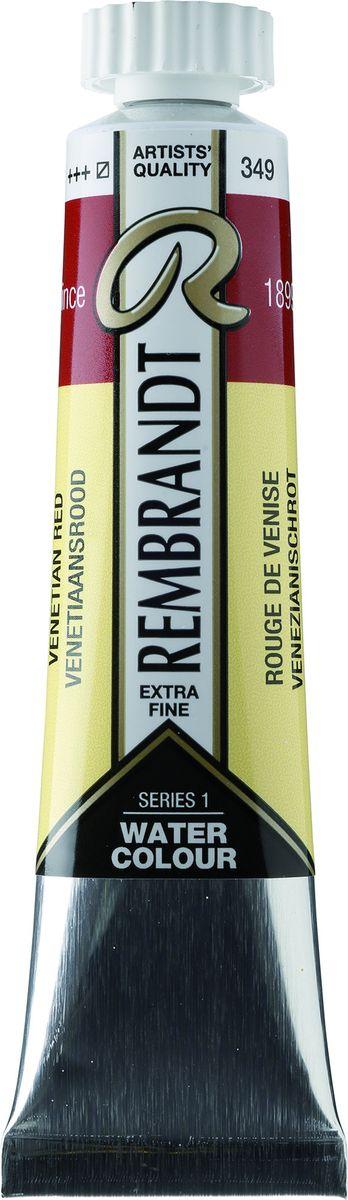 Royal Talens Акварель Rembrandt цвет 349 Красный венецианский 20 мл05043490Акварельные краски Rembrandt – это профессиональная акварель, обладающая всеми качествами, которые необходимы современным художникам. Каждый цвет состоит лишь из одного сконцентрированного пигмента и гуммиарабика (аравийской камеди), созданного по уникальной технологии. Краски отличаются высокой степенью светостойкости, прозрачности, обеспечивают отличную цветопередачу.Акварель Rembrandt хорошо ложится на бумагу, позволяя художнику контролировать расход краски с любой сложной фактурой. Уровень Artist.