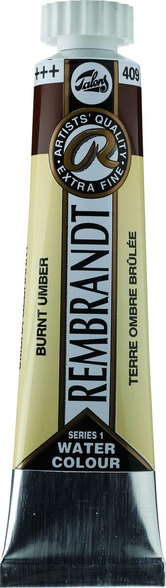 Royal Talens Акварель Rembrandt цвет 409 Умбра жженая 20 мл05044090Акварельные краски Rembrandt – это профессиональная акварель, обладающая всеми качествами, которые необходимы современным художникам. Каждый цвет состоит лишь из одного сконцентрированного пигмента и гуммиарабика (аравийской камеди), созданного по уникальной технологии. Краски отличаются высокой степенью светостойкости, прозрачности, обеспечивают отличную цветопередачу. Акварель Rembrandt хорошо ложится на бумагу, позволяя художнику контролировать расход краски с любой сложной фактурой.Уровень Artist.