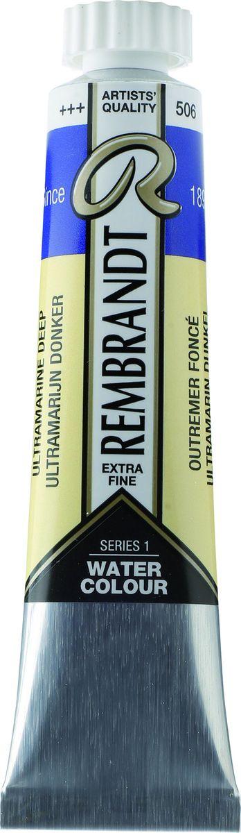 Royal Talens Акварель Rembrandt цвет 506 Ультрамарин насыщенный 20 мл05045060Акварельные краски Rembrandt – это профессиональная акварель, обладающая всеми качествами, которые необходимы современным художникам. Каждый цвет состоит лишь из одного сконцентрированного пигмента и гуммиарабика (аравийской камеди), созданного по уникальной технологии. Краски отличаются высокой степенью светостойкости, прозрачности, обеспечивают отличную цветопередачу. Акварель Rembrandt хорошо ложится на бумагу, позволяя художнику контролировать расход краски с любой сложной фактурой.Уровень Artist.