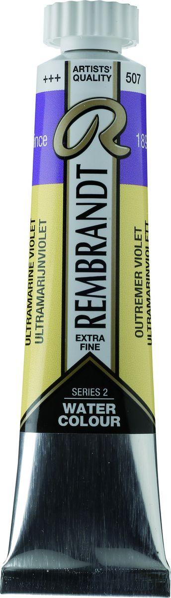 Royal Talens Акварель Rembrandt цвет 507 Ультрамарин фиолетовый 20 мл05045070Акварельные краски Rembrandt – это профессиональная акварель, обладающая всеми качествами, которые необходимы современным художникам. Каждый цвет состоит лишь из одного сконцентрированного пигмента и гуммиарабика (аравийской камеди), созданного по уникальной технологии. Краски отличаются высокой степенью светостойкости, прозрачности, обеспечивают отличную цветопередачу. Акварель Rembrandt хорошо ложится на бумагу, позволяя художнику контролировать расход краски с любой сложной фактурой.Уровень Artist.