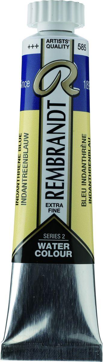 Royal Talens Акварель Rembrandt цвет 585 Синий индантрен 20 мл05045850Акварельные краски Rembrandt – это профессиональная акварель, обладающая всеми качествами, которые необходимы современным художникам. Каждый цвет состоит лишь из одного сконцентрированного пигмента и гуммиарабика (аравийской камеди), созданного по уникальной технологии. Краски отличаются высокой степенью светостойкости, прозрачности, обеспечивают отличную цветопередачу. Акварель Rembrandt хорошо ложится на бумагу, позволяя художнику контролировать расход краски с любой сложной фактурой.Уровень Artist.