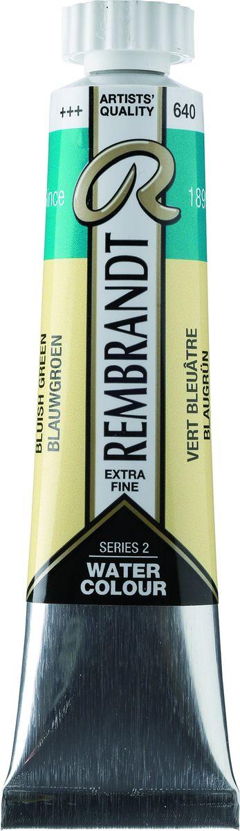 Royal Talens Акварель Rembrandt цвет 640 Синевато-зеленый 20 мл05046400Акварельные краски Rembrandt – это профессиональная акварель, обладающая всеми качествами, которые необходимы современным художникам. Каждый цвет состоит лишь из одного сконцентрированного пигмента и гуммиарабика (аравийской камеди), созданного по уникальной технологии. Краски отличаются высокой степенью светостойкости, прозрачности, обеспечивают отличную цветопередачу.Акварель Rembrandt хорошо ложится на бумагу, позволяя художнику контролировать расход краски с любой сложной фактурой. Уровень Artist.