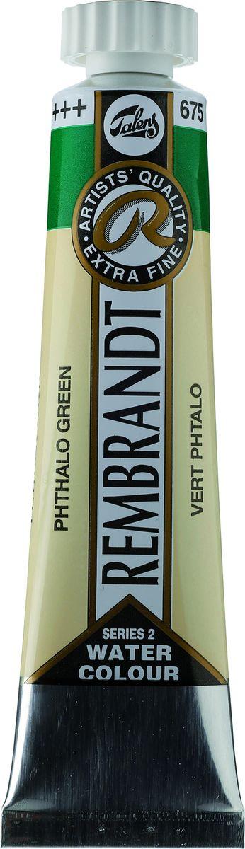 Royal Talens Акварель Rembrandt цвет 675 Зеленый фталоцианин 20 мл05046750Акварельные краски Rembrandt – это профессиональная акварель, обладающая всеми качествами, которые необходимы современным художникам. Каждый цвет состоит лишь из одного сконцентрированного пигмента и гуммиарабика (аравийской камеди), созданного по уникальной технологии. Краски отличаются высокой степенью светостойкости, прозрачности, обеспечивают отличную цветопередачу.Акварель Rembrandt хорошо ложится на бумагу, позволяя художнику контролировать расход краски с любой сложной фактурой. Уровень Artist.