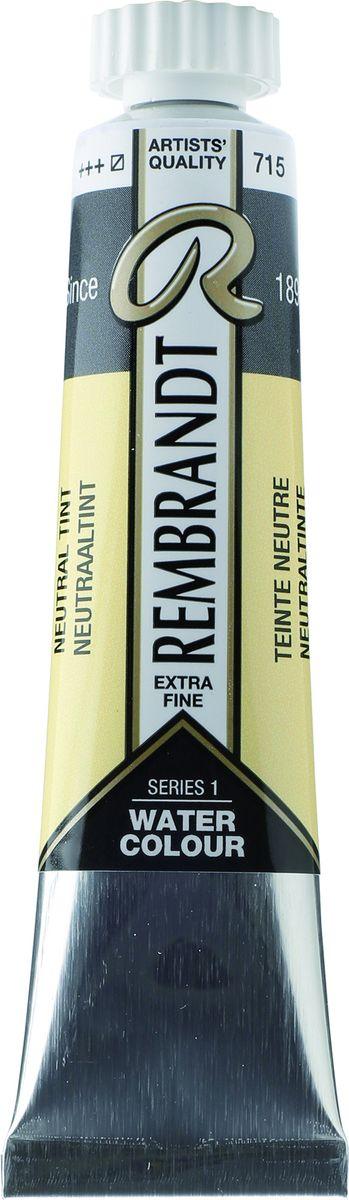 Royal Talens Акварель Rembrandt цвет 715 Серо-голубой нейтральный 20 мл05047150Акварельные краски Rembrandt – это профессиональная акварель, обладающая всеми качествами, которые необходимы современным художникам. Каждый цвет состоит лишь из одного сконцентрированного пигмента и гуммиарабика (аравийской камеди), созданного по уникальной технологии. Краски отличаются высокой степенью светостойкости, прозрачности, обеспечивают отличную цветопередачу. Акварель Rembrandt хорошо ложится на бумагу, позволяя художнику контролировать расход краски с любой сложной фактурой.Уровень Artist.