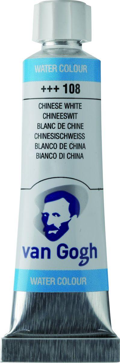 Royal Talens Акварель Van Gogh цвет 108 Белила китайские 10 мл20011080Акварельные краски Van Gogh - это великолепные яркие цвета с высокой степенью прозрачности. Краски изготавливаются из натуральных пигментов с примесью чистого гуммиарабика, благодаря чему акварель остается светостойкой даже при сильном разбавлении водой, при этом картины не выцветают в течение многих лет. Благодаря короткому времени высыхания, акварель не расплывается по бумаге - картина сохраняет четкость и безупречный переход от полупрозрачных оттенков к насыщенным.Основные характеристики:-Высокая степень прозрачности.-Легкость нанесения на поверхность.-Светостойкие (гарантия сохранения цвета у большинства оттенков - 100 лет).-Единая степень вязкости.-Яркие оттенки.-Палитра из 40 цветов.