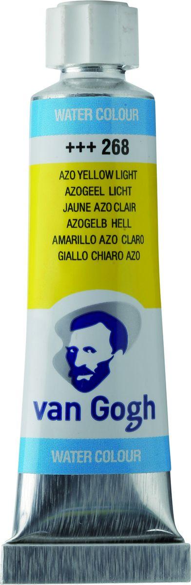 Royal Talens Акварель Van Gogh цвет 268 Желтый светлый АЗО 10 мл20012680Акварельные краски Van Gogh - это великолепные яркие цвета с высокой степенью прозрачности. Краски изготавливаются из натуральных пигментов с примесью чистого гуммиарабика, благодаря чему акварель остается светостойкой даже при сильном разбавлении водой, при этом картины не выцветают в течение многих лет. Благодаря короткому времени высыхания, акварель не расплывается по бумаге - картина сохраняет четкость и безупречный переход от полупрозрачных оттенков к насыщенным.Основные характеристики:Высокая степень прозрачностиЛегкость нанесения на поверхностьСветостойкие (гарантия сохранения цвета у большинства оттенков - 100 лет)Единая степень вязкостиЯркие оттенкиПалитра из 40 цветов