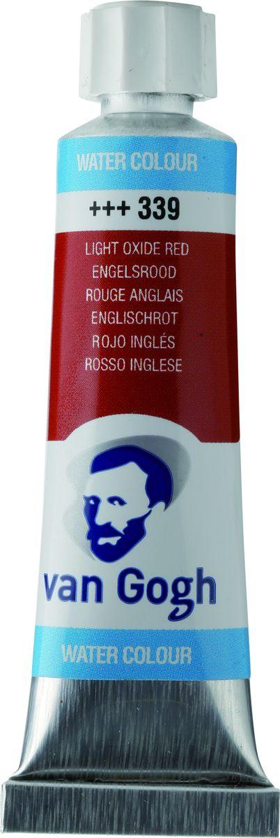 Royal Talens Акварель Van Gogh цвет 339 Красный оксид светлый 10 мл20013390Акварельные краски Van Gogh - это великолепные яркие цвета с высокой степенью прозрачности. Краски изготавливаются из натуральных пигментов с примесью чистого гуммиарабика, благодаря чему акварель остается светостойкой даже при сильном разбавлении водой, при этом картины не выцветают в течение многих лет. Благодаря короткому времени высыхания, акварель не расплывается по бумаге - картина сохраняет четкость и безупречный переход от полупрозрачных оттенков к насыщенным.Основные характеристики:Высокая степень прозрачностиЛегкость нанесения на поверхностьСветостойкие (гарантия сохранения цвета у большинства оттенков - 100 лет)Единая степень вязкостиЯркие оттенкиПалитра из 40 цветов