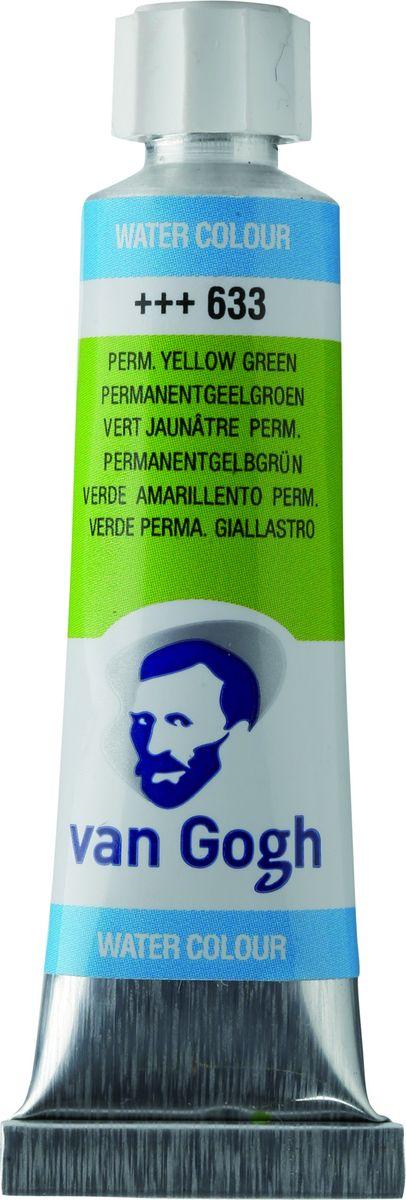 Royal Talens Акварель Van Gogh цвет 633 Желто-зеленый устойчивый 10 мл20016330Акварельные краски Van Gogh - это великолепные яркие цвета с высокой степенью прозрачности. Краски изготавливаются из натуральных пигментов с примесью чистого гуммиарабика, благодаря чему акварель остается светостойкой даже при сильном разбавлении водой, при этом картины не выцветают в течение многих лет. Благодаря короткому времени высыхания, акварель не расплывается по бумаге - картина сохраняет четкость и безупречный переход от полупрозрачных оттенков к насыщенным.Основные характеристики:-Высокая степень прозрачности.-Легкость нанесения на поверхность.-Светостойкие (гарантия сохранения цвета у большинства оттенков - 100 лет).-Единая степень вязкости.-Яркие оттенки.-Палитра из 40 цветов.