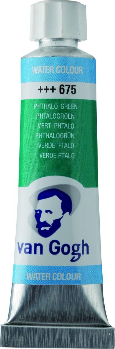 Royal Talens Акварель Van Gogh цвет 675 Зеленый фталоцианин 10 мл20016750Акварельные краски Van Gogh - это великолепные яркие цвета с высокой степенью прозрачности. Краски изготавливаются из натуральных пигментов с примесью чистого гуммиарабика, благодаря чему акварель остается светостойкой даже при сильном разбавлении водой, при этом картины не выцветают в течение многих лет. Благодаря короткому времени высыхания, акварель не расплывается по бумаге - картина сохраняет четкость и безупречный переход от полупрозрачных оттенков к насыщенным.Основные характеристики:Высокая степень прозрачностиЛегкость нанесения на поверхностьСветостойкие (гарантия сохранения цвета у большинства оттенков - 100 лет)Единая степень вязкостиЯркие оттенкиПалитра из 40 цветов